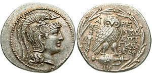 Тетрадрахма этна сколько стоят 5 копеек 1978 года